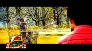 Akram Bhatti Punjabi Song yaadan