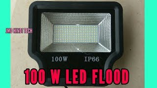 100 W LED FLOOD LIGHT OPEN REVIEW IN HINDI