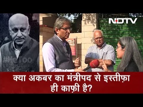 Xxx Mp4 Prime Time With Ravish Kumar Oct 18 2018 MJ Akbar Asked To Record Statement In Court On Oct 31 3gp Sex
