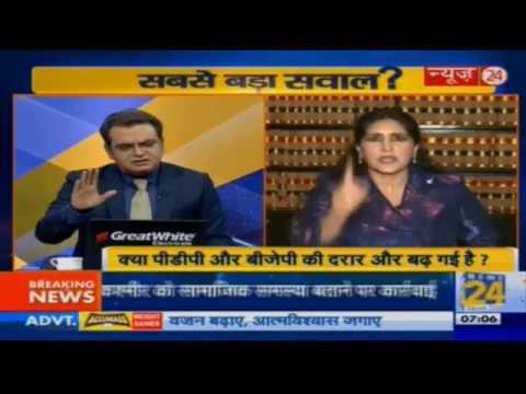 Xxx Mp4 आज का सबसेबड़ासवाल Gaurav Bhatia और Shabnam Lone के बीच तीखी बहस 3gp Sex