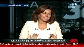 """دينا عبدالكريم: """"الله يخرب بيت الشهرة"""" اللى تخلينا نفكر كده!"""