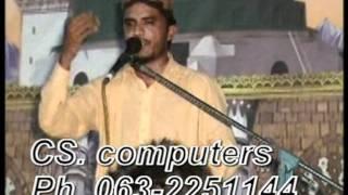 asif ali haidery in haroonabad