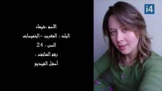 ارقام بنات للزواج من السعودية وسوريا