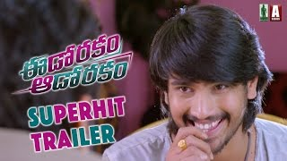 Eedo Rakam Aado Rakam Superhit Trailer #1 || Manchu Vishnu, Raj Tarun, Hebbah Patel, Sonarika