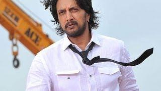 Bachchan Movie Press Meet | Sudeep, Bhavana | Latest Kannada Event Trailer