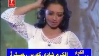 Urooj Qurashi - Aina Naray Na Ho Dildar Way