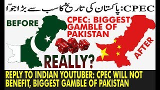Pak Reply On CPEC: The Biggest Gamble of Pakistan || India Jealous of CPEC? | Will it Hurt India?
