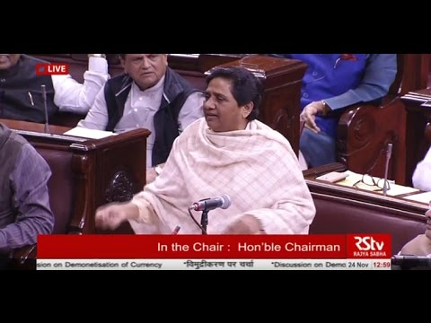 Km. Mayawati's comments on the Demonetisation of Currency