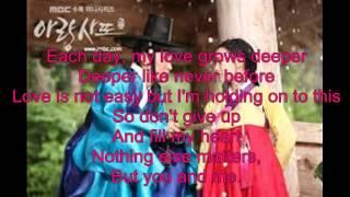 Deeper By Julie Anne San Jose Lyrics (Tale of Arang)
