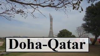 Qatar/Doha  Aspire Park,Tourch Hotel   Part 16