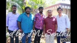 Thirunaal Film Video Songs|Thirunaal Movie |Thirunaal Songs |Pazhaya Soru Song With Lyrics