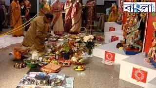 Prabaser Pujo Parikrama 2013 - East Coast Durga Puja Association, New York
