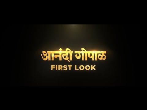 Xxx Mp4 Anandi Gopal Teaser First Look Zee Studios Marathi Movie 3gp Sex