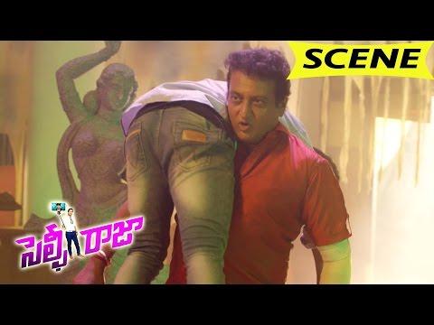 Bhagvaan Comedy With Goons - Prudhvi Raj Sarrainodu Spoof - Comedy Climax - Selfie Raja Movie Scenes