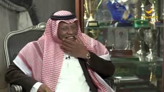 عبدالله الدعيع في برنامج وينك : بطولات عيال الدعيع أكثر من بطولات النصر