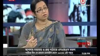 Ajker Bangladesh, 16 July 2013