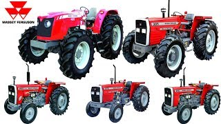 Massey Ferguson Tractors Prices 2017 | Millat Tractors Limited
