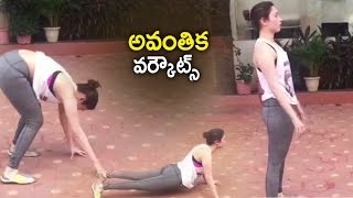 Actress Tamanna Latest Workout Video | Tamanna Exercise | TFPC