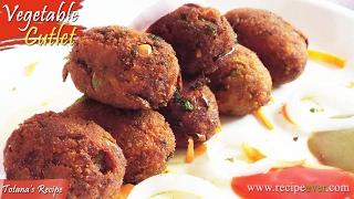 Vegetable cutlet Bengali recipes | Vegetarian cutlets | Mix vegetable cutlet recipe | Vegetable chop