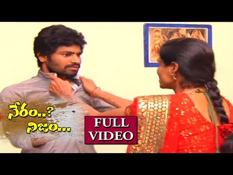 Mother Illegal Affair Leads to End of Daughter's Life    Neram Nijam    Full Video    NTV
