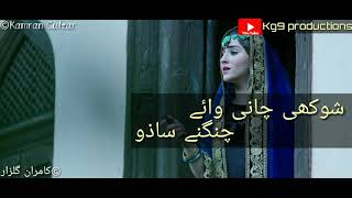 #Trending_now  |Akho shehre sherazo | new version| harmakh | what's app,fb ,inta status, |awesome.