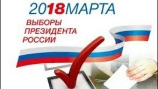 Rusya'da Oy Kullandım   Rusya Devlet Başkanlığı Seçimleri 2018