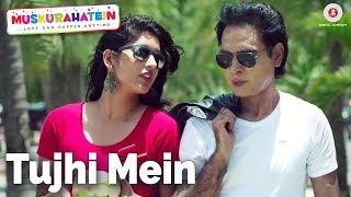 Tujhi Mein   Muskurahatein   J.S.Randhawa & Sonal Mudgal   Vipul Kapoor   Rajat Nagpal