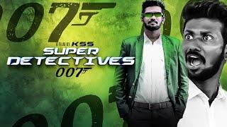 Super Detectives 007    Latest Telugu Comedy Short Film 2017    Mahesh Vitta    By KSS