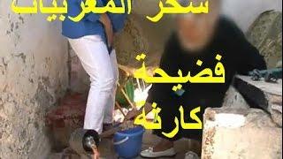 بحر عين دئاب و سحر المغربيات HD