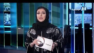 أخبار الرياضة - فساد قطر رياضيا لا يغير حجمها الصغير جدا