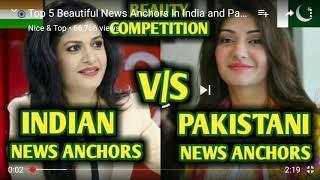 Indian vs Pakistani news anchor