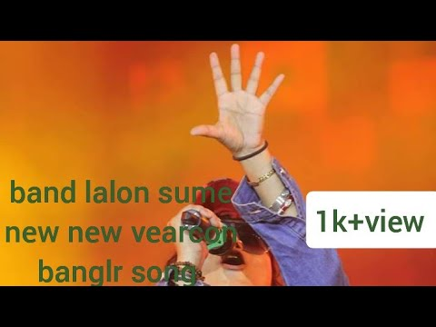 Xxx Mp4 Band Lalon Sume New New Vearcon Banglr Song 2019 2018 3gp Sex