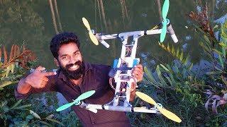 How To Make A Drone With Pvc | ഈ പറക്കും തളിക ശെരിക്കും പറക്കോ ???