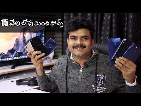 Xxx Mp4 Best Mobiles Under 15K Ll November 2018 Ll In Telugu Ll 3gp Sex