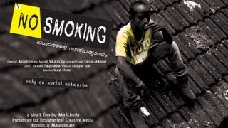 NO SMOKING, Malayalam Short Film
