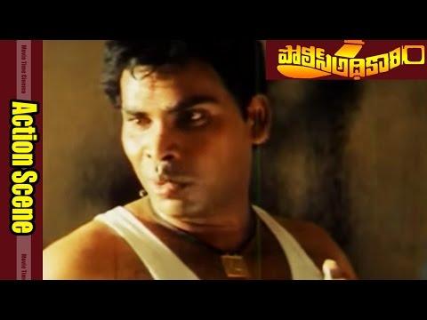 Xxx Mp4 Anand Raj Behave Crucial Scene Police Adhikari Movie Vijayakanth Rupini MovieTimeCinema 3gp Sex
