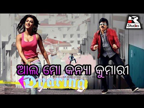 Xxx Mp4 Alo Mo Kaniya Kumari Odia Dubbed Hd Video Ravi Teja Hitz 3gp Sex