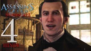 Assassin's Creed Syndicate (PS4) Hindi Gaming Part 4