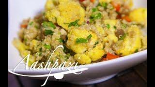Cauliflower Quinoa Curry Salad Recipe