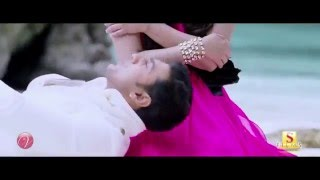 Kolkata Bangla Movie Song 2016 HD