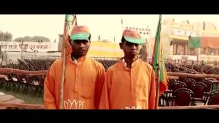 BJP Theme Song For UP ELECTON 2017 | Narendra Modi Song| LATEST UP ELECTION