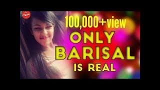 Only Barisal Is Real | Bangla Funny Video | Noakhali VS Barisal  Jamai Bou | Barisailla Maiya part7