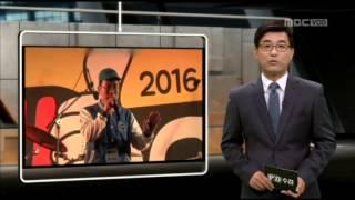 pd수첩 아프리카TV 대표 서수길 막말의 대한 입장발표