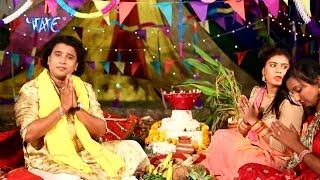 सीताजी करेली बरतिया   Chhath Karab Ae Saiya   Nirbhay Tiwari   Bhojpuri Chhath Geet 2016