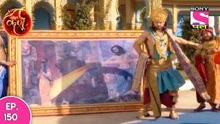 Suryaputra Karn - सूर्यपुत्र कर्ण - Episode 150 - 10th January 2017