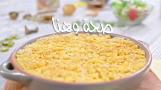 وصفات ماجي: برغر المعكرونة والجبن