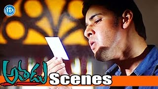 Athadu Movie Scenes - Prakash Raj Investigation At Mahesh Babu 's House - Trivikram | Sunil