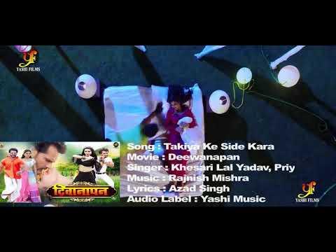Xxx Mp4 Khesari Aur Kajal Raghwani Ki सुपर Duper से V Uper Song 3gp Sex