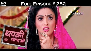 Thapki Pyar Ki - 13th April 2016 - थपकी प्यार की - Full Episode (HD)