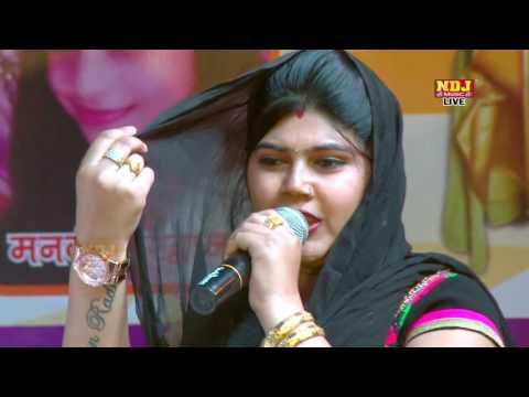 Xxx Mp4 Naw Ragni 2016 Chal Mere Sang Me Latest Suresh Gola Radha Choudhary Hit Haryanvi Ragni NDJ Music 3gp Sex